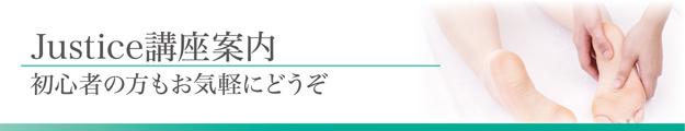 school_copy01
