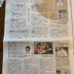 20.19.8.22 情報ナビtime記事1